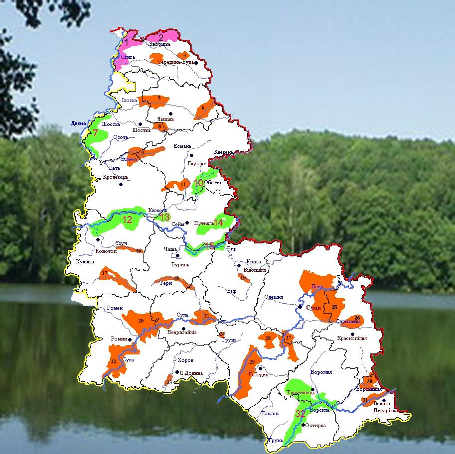 ПЗФ Сумської області