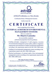 EMS Laznenko_external