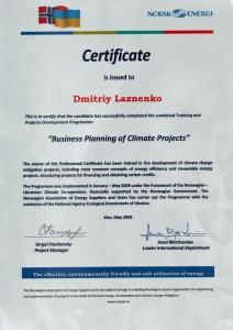 Laznenko Business Planning