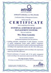QMS Lena external